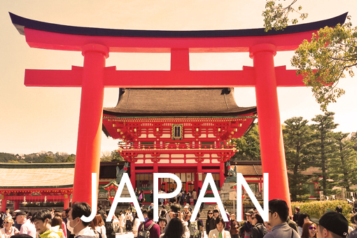 JapanCard