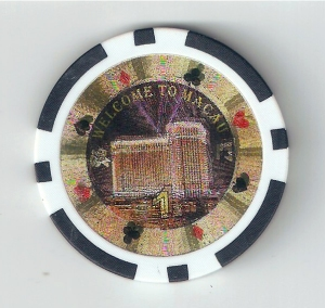 Macau, 2008 I know how to play poker. This chip is one of a set I bought as gifts home for friends. Never did end up giving them away.