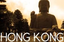HongKongCard2