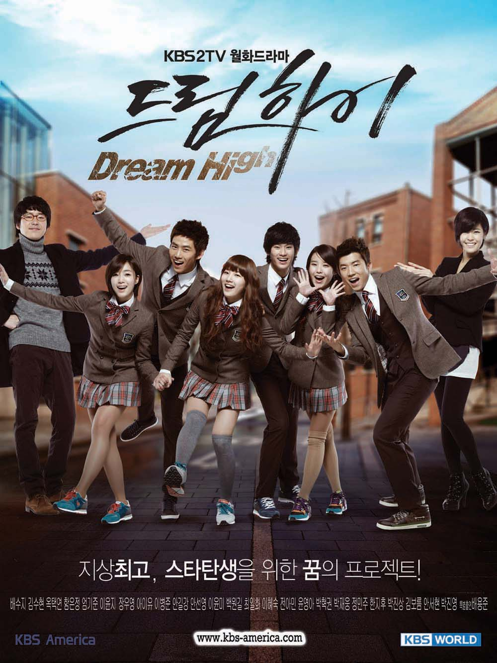 dream-high.jpg