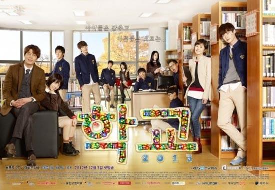 school25.jpg
